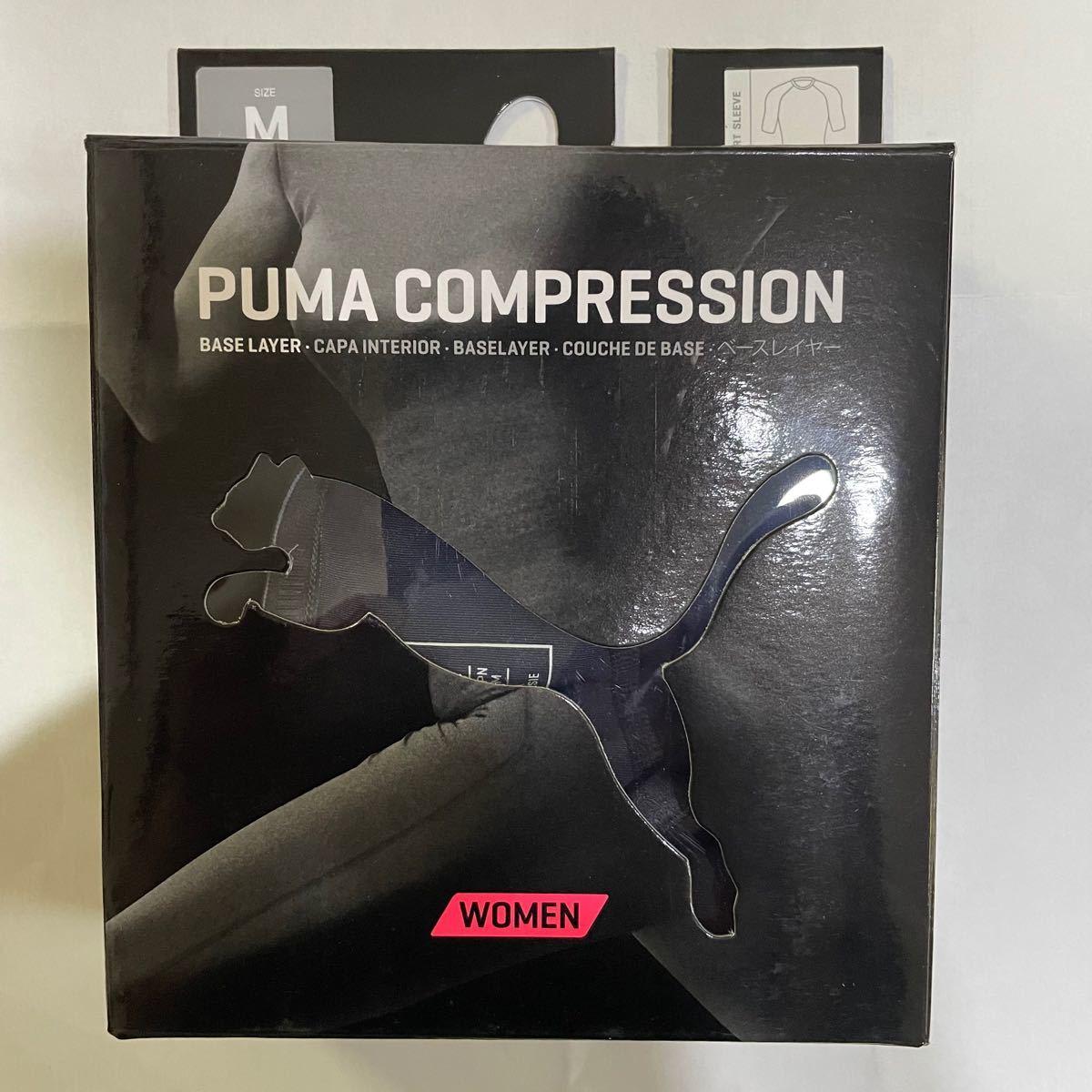 3枚セット プーマ レディース ライトコンプレッション Tシャツ sizeM 新品未使用