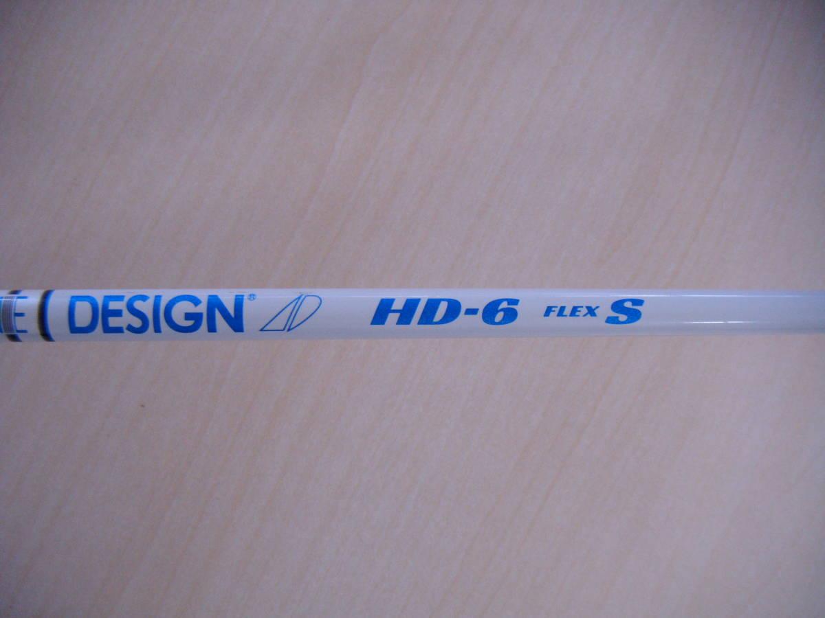 美品 ピン PING425MAX 9度 グラファイトデザイン「HD6S」45,5インチ特注品  送料無料_画像6