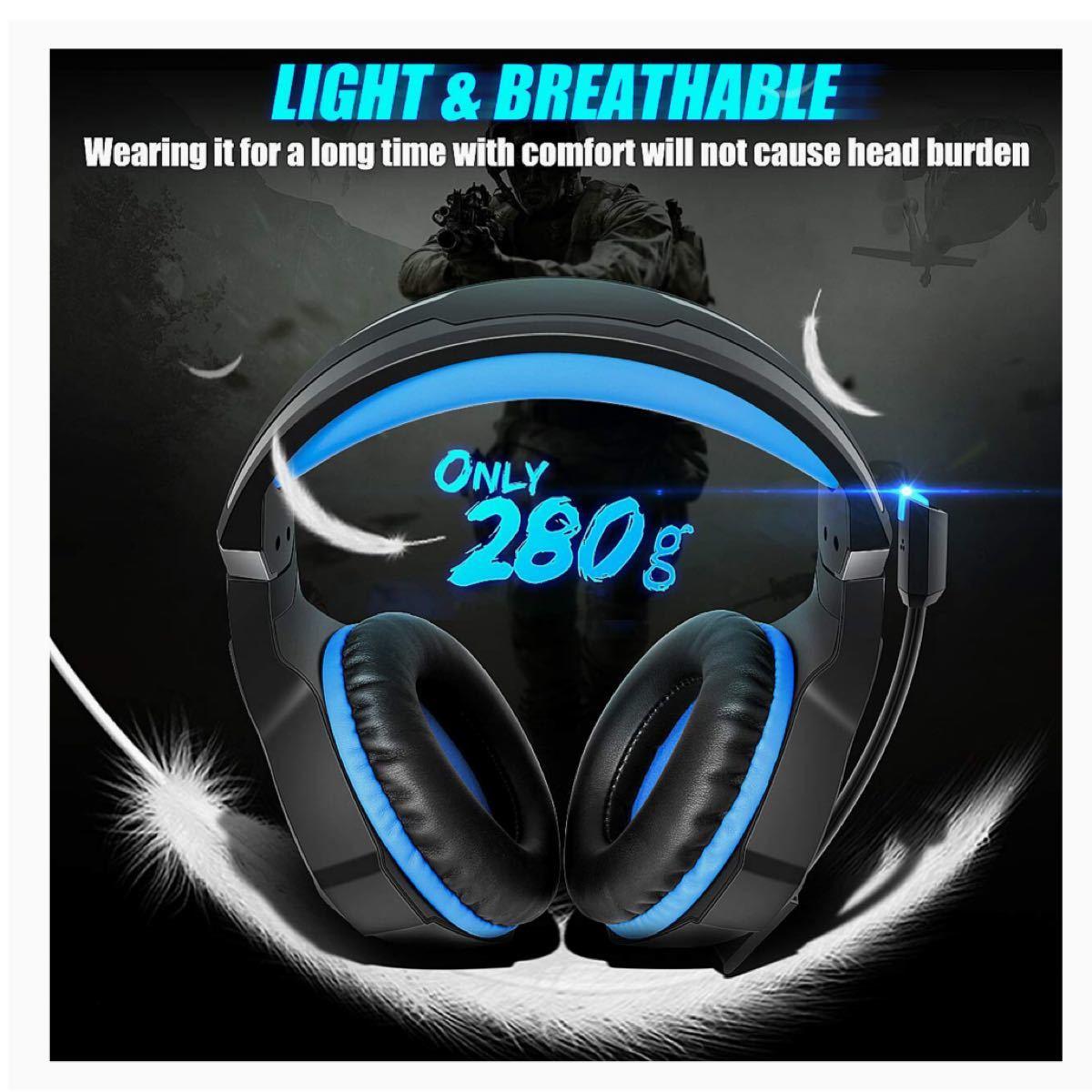ゲーミングヘッドセット ps4 ヘッドセット ゲーム用ヘッドセット LEDマイク付き 有線 超軽量 通気 高音質