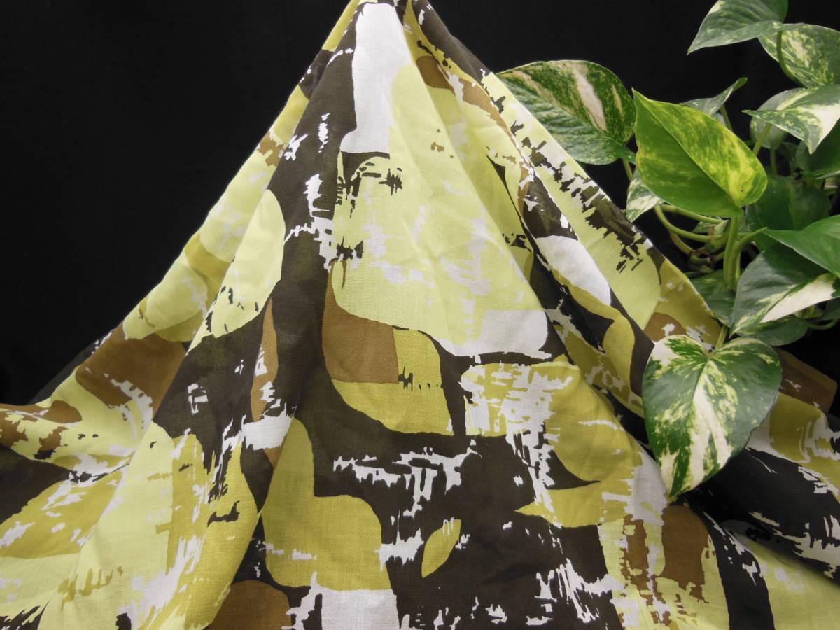 現品限り!掘り出し品!日本製!高級ブランドオリジナル!なかなか手に入らない!糸細上質!コットン&シルクプリント112cm巾×1,4m(150cm)_日本製 高級ブランド コットン&シルクPT
