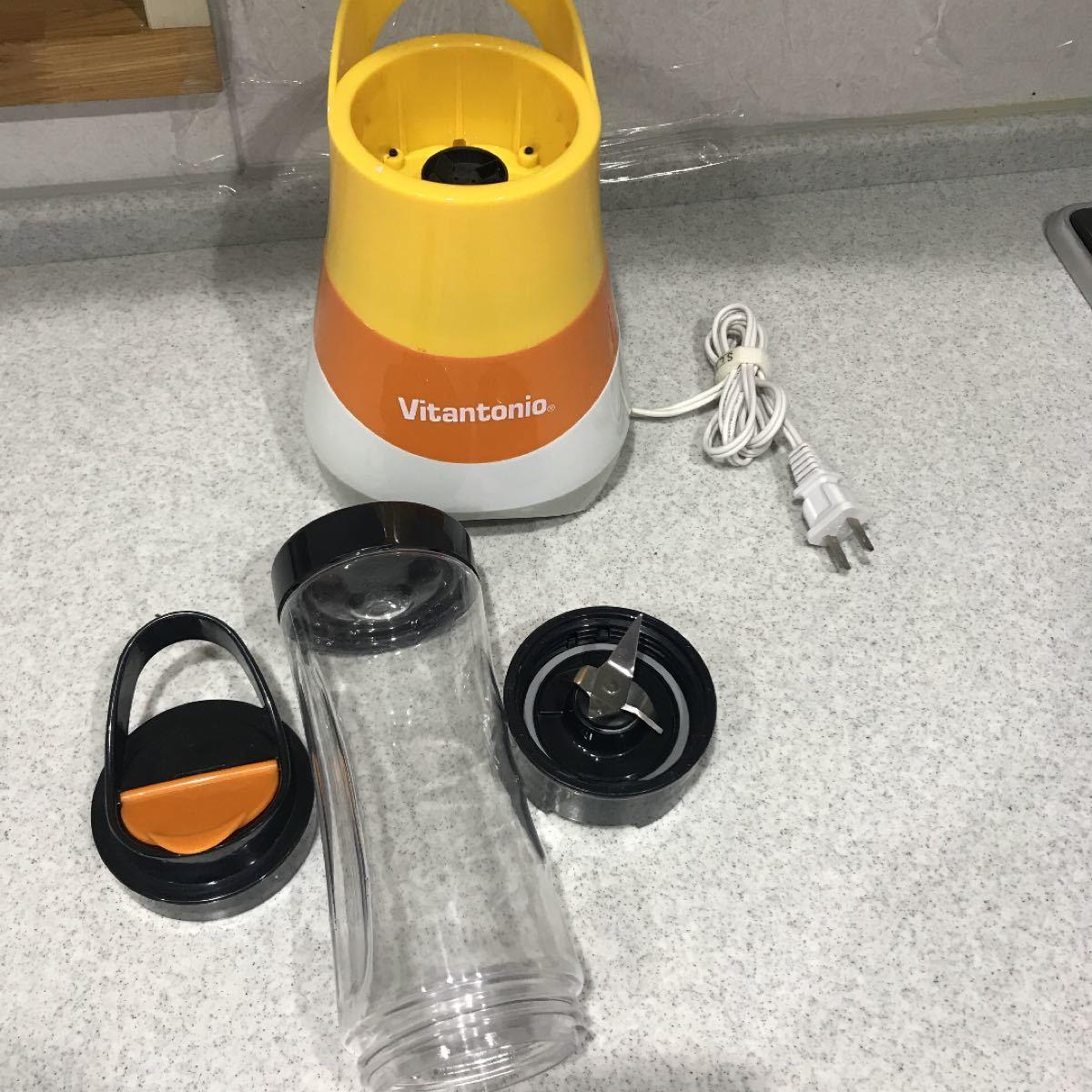 ミキサー マイボトルブレンダー ミキサージュース スムーズに 携帯用ボトル