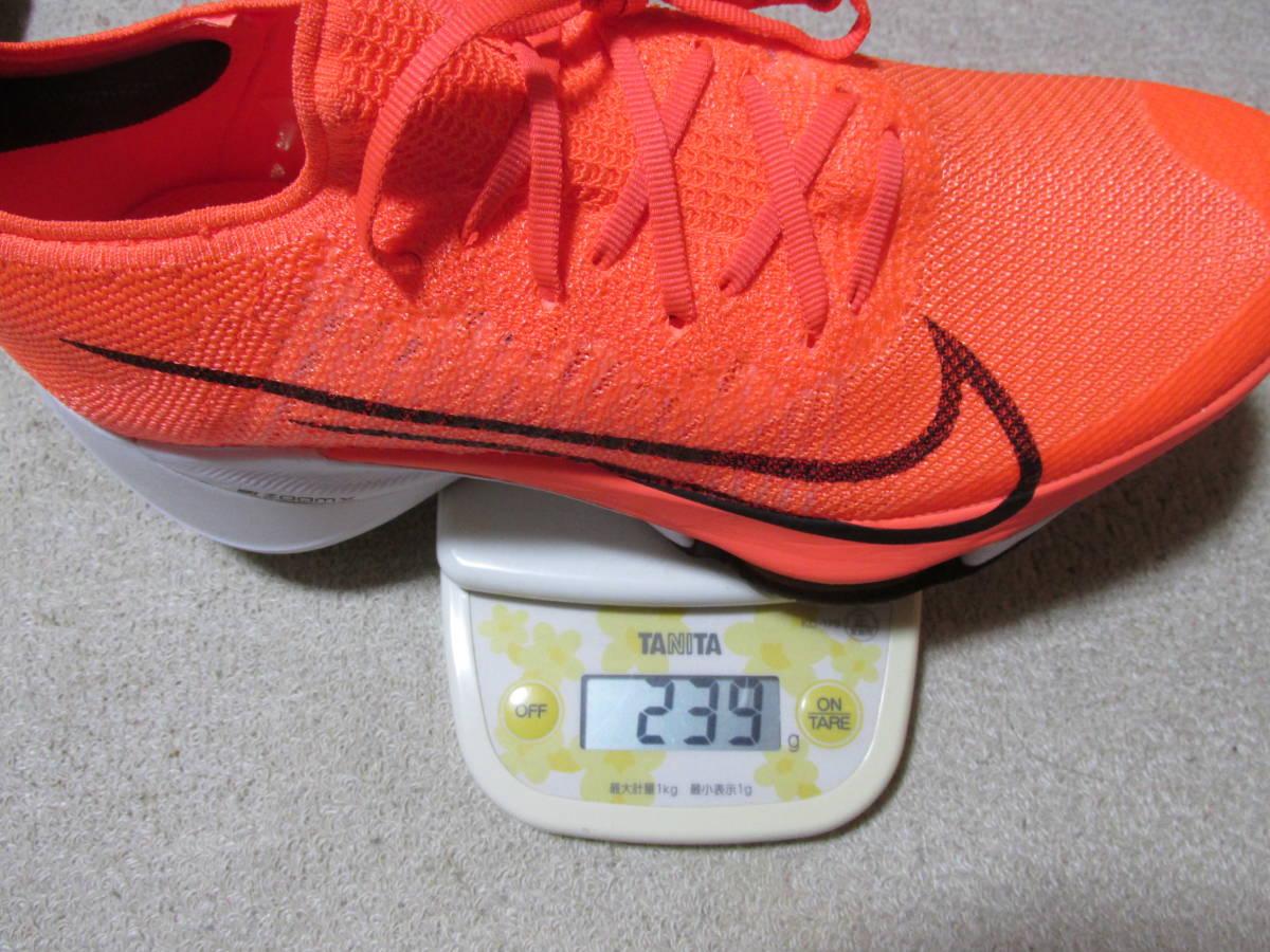 NIKE ナイキ  エアズームテンポネクスト%フライニット 25.5cm オレンジカラー