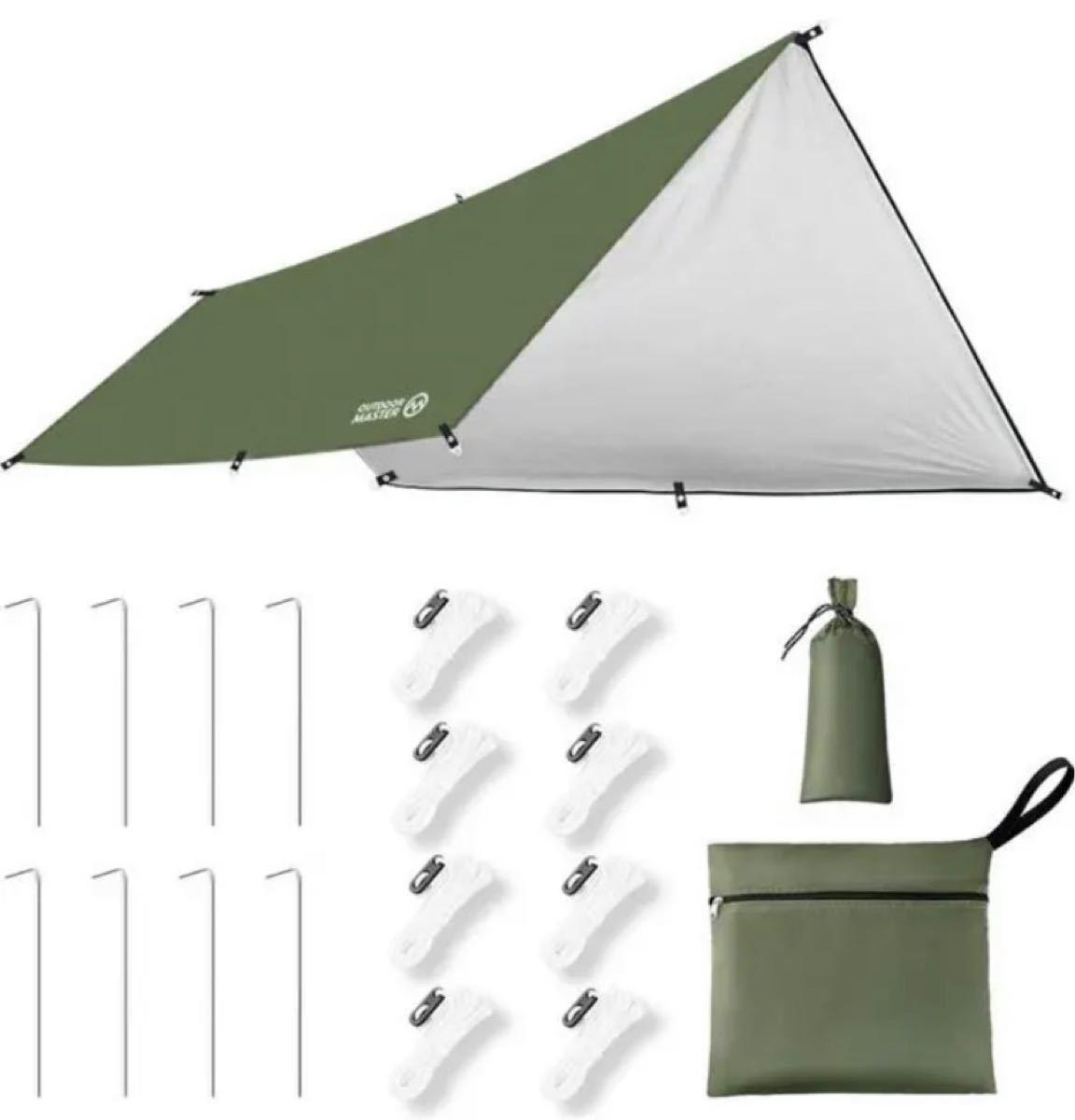 防水タープ テント キャンプ アウトドア