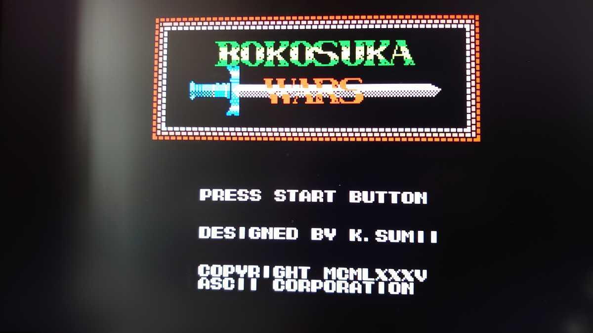 ☆即決 送料無料☆ ボコスカウォーズ ファミコンソフト レトロゲーム