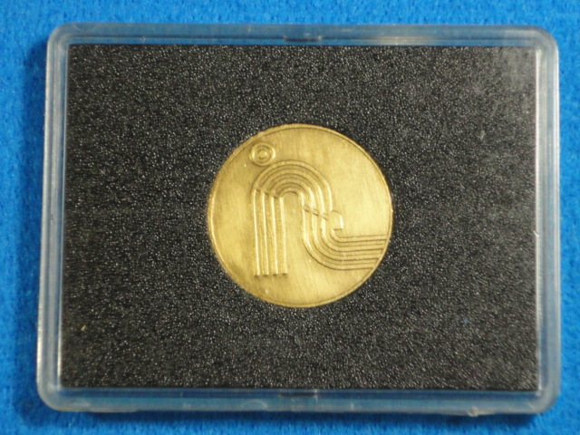 【レア】郵政省 1971年「郵便創業百年記念」メダル_画像2