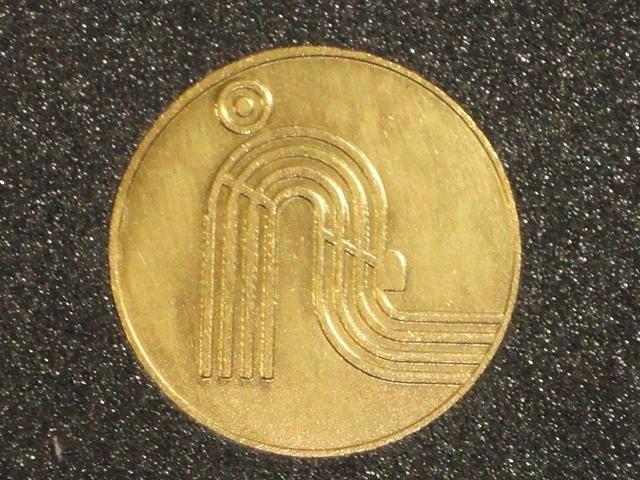 【レア】郵政省 1971年「郵便創業百年記念」メダル_画像7