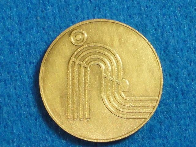 【レア】郵政省 1971年「郵便創業百年記念」メダル_画像9