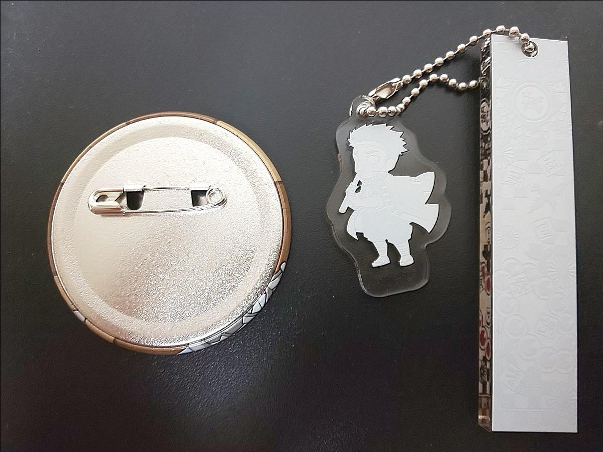 鬼滅の刃 京ノ御仕事弐 缶バッジ&ルームキーホルダー【悲鳴嶼行冥】