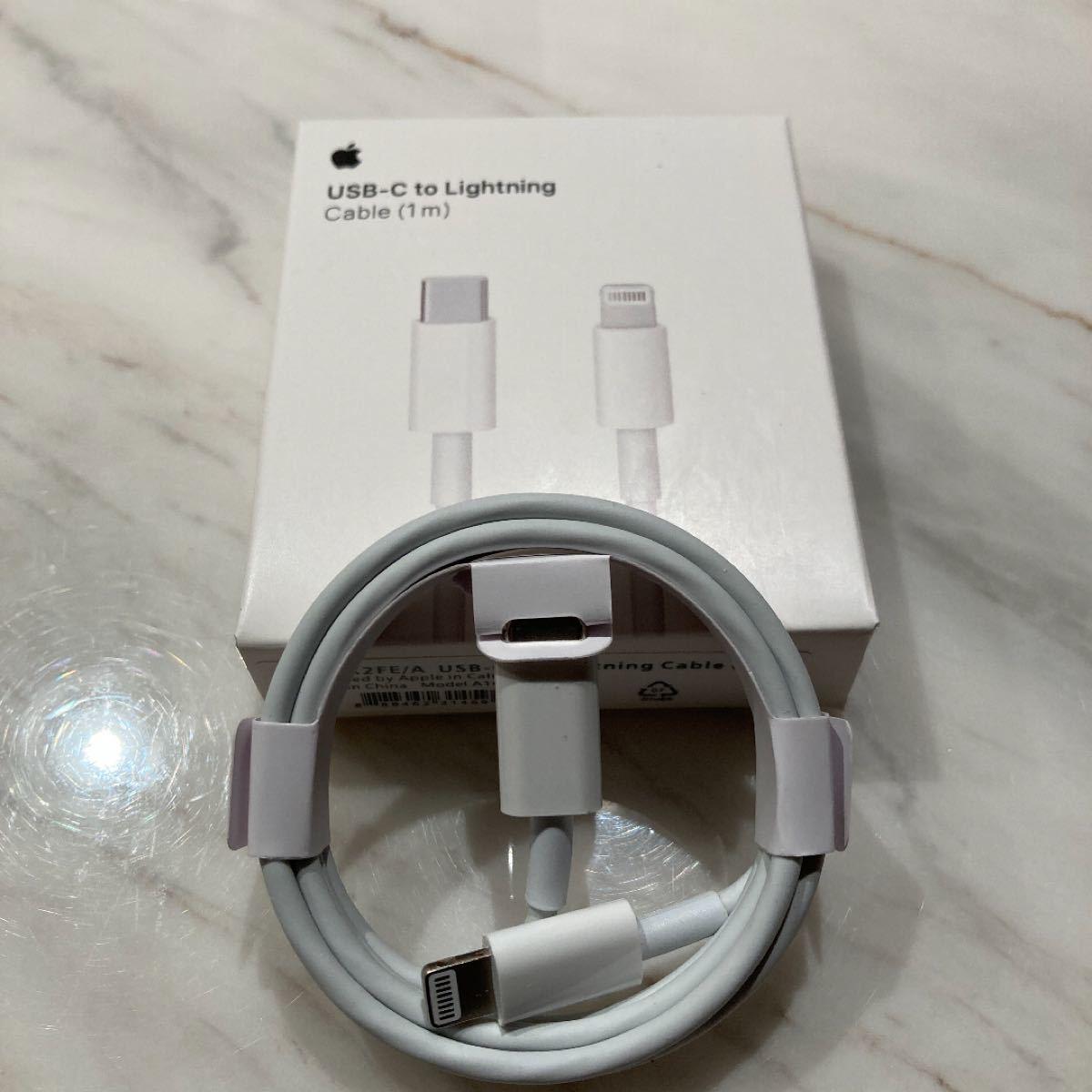 iPhone急速充電器 USB-Cライトニング ケーブル1本  1m 純正品質