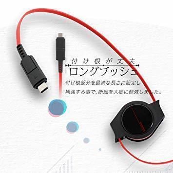 新品ブラック オウルテック 超タフ 巻取り microUSBケーブル Type-C (USB-C)変換付き QC3.1RPO_画像2