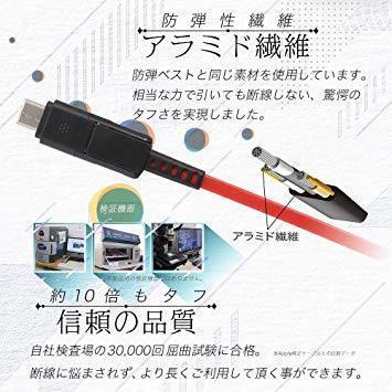 新品ブラック オウルテック 超タフ 巻取り microUSBケーブル Type-C (USB-C)変換付き QC3.1RPO_画像3