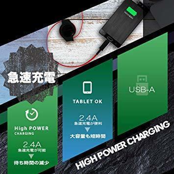 新品ブラック オウルテック 超タフ 巻取り microUSBケーブル Type-C (USB-C)変換付き QC3.1RPO_画像5