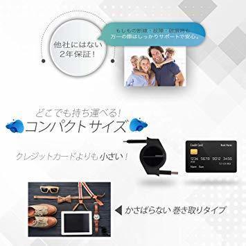 新品ブラック オウルテック 超タフ 巻取り microUSBケーブル Type-C (USB-C)変換付き QC3.1RPO_画像7