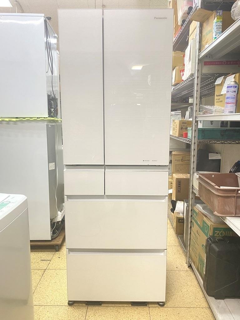 1円スタート Panasonic 大型冷蔵庫 パーシャル搭載 NR-F504HPX 500L パナソニック 冷凍