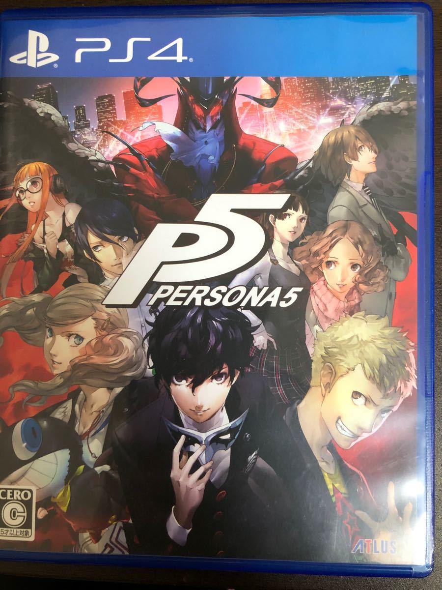 PS4 ペルソナ5