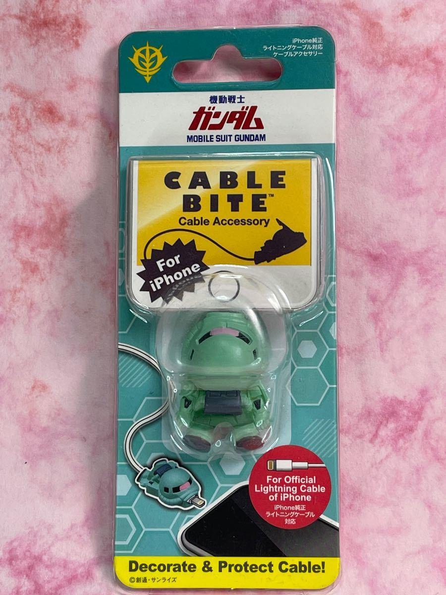 ケーブルバイト量産型ザク/iPhone 用ケーブル断線防止アクセサリ