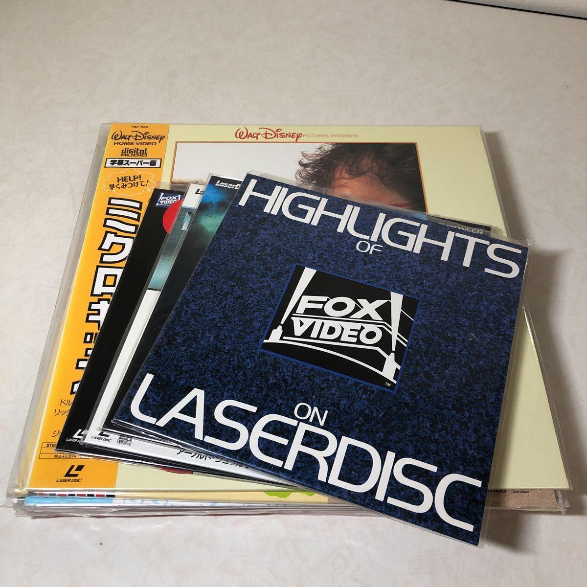LD レーザーディスク 大量セット 洋画 11点セット_画像5