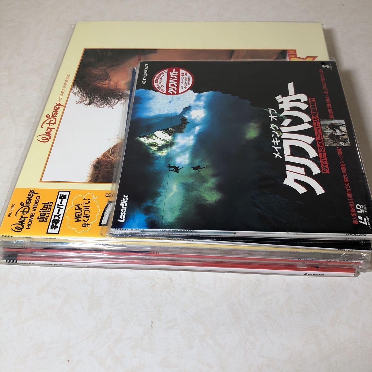 LD レーザーディスク 大量セット 洋画 11点セット_画像6
