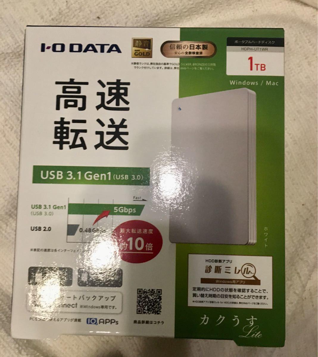 アイ・オー・データ I-O DATA ポータブルハードディスク カク うす ポータブルHDD USB3.1 1TB