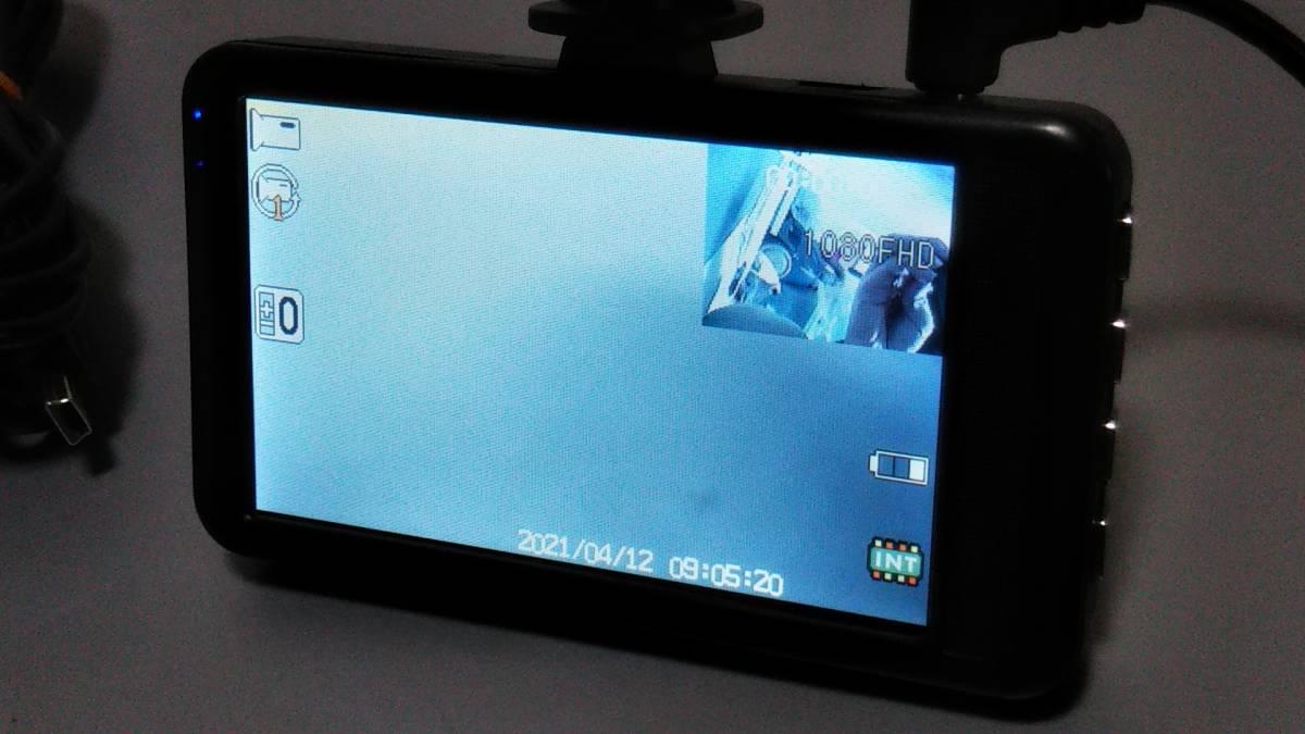 c2629◆前後カメラドライブレコーダー Vehicle BlackBOX DVR◆フルHD1080/日本語説明書付き/動作品_画像3