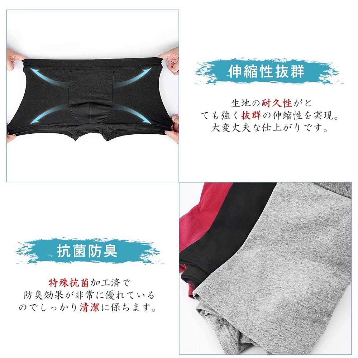 ボクサーパンツ メンズ 綿 下着 4枚 セット ボクサーブリーフ ローライズ 吸水速乾
