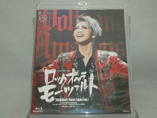 【宝塚星組】Blu-ray;ロックオペラ モーツァルト(Blu-ray Disc)_画像1