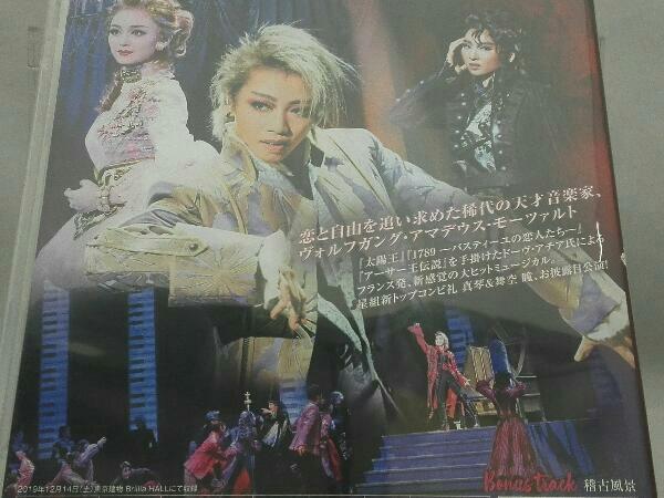 【宝塚星組】Blu-ray;ロックオペラ モーツァルト(Blu-ray Disc)_画像3