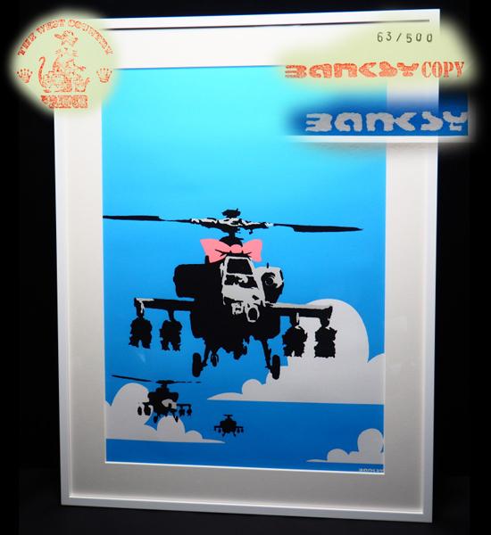 【風雅】Banksy バンクシー WCP SCREEN PRINT『HAPPY CHOPPERS』☆ 保証品 シルクスクリーン プリント リプロダクション 版画 BKC02_画像1