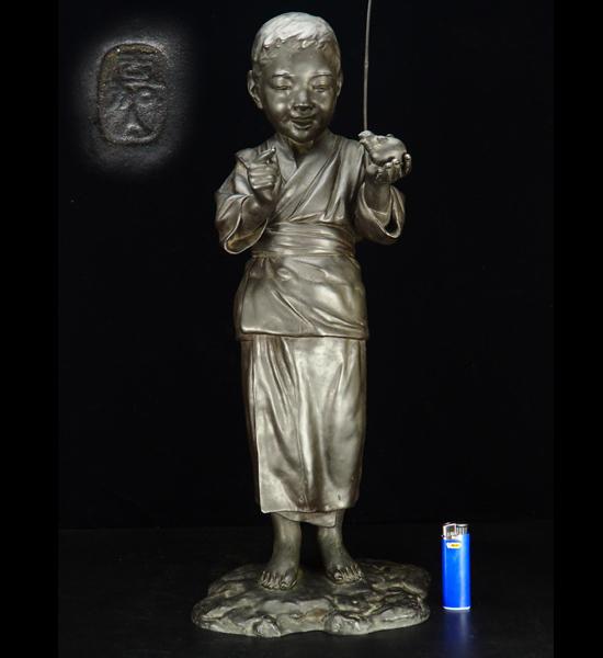【風雅】日展審査員『横倉嘉山』作 唐銅製 竿を持った少年像☆高さ 71.8cm 重さ 6kg ブロンズ 置物 銅像 FBC05_画像1
