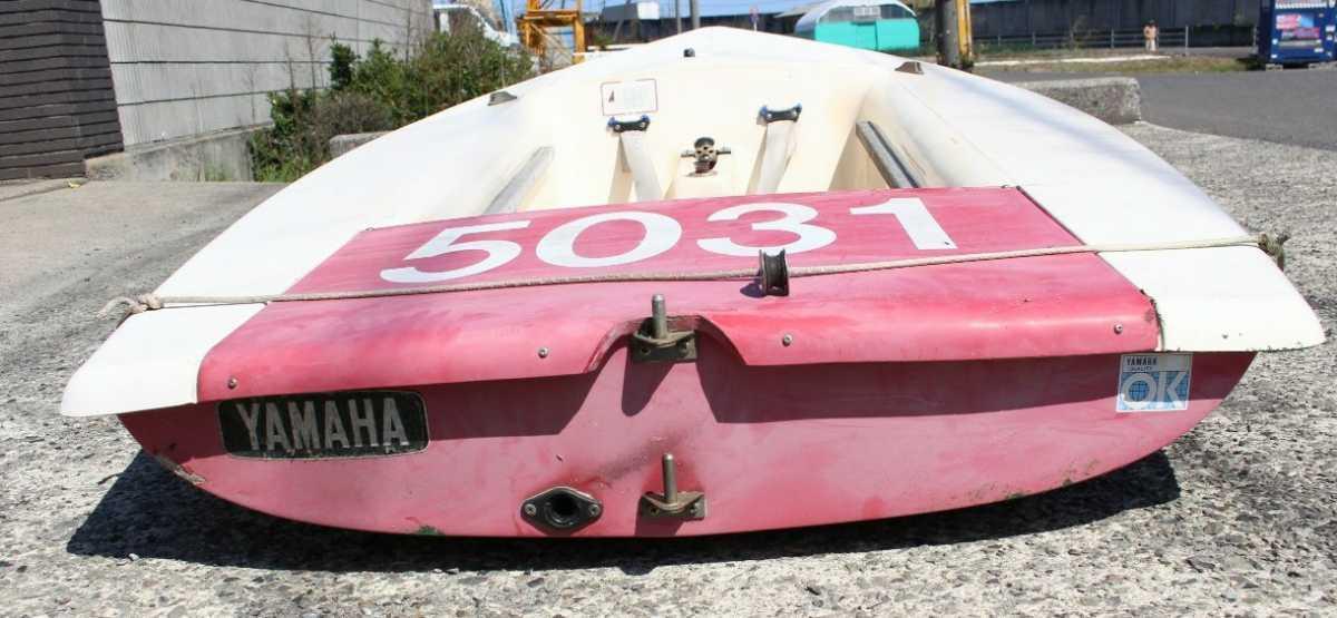 「YAMAHA ヤマハ ヨット ディンギー 赤 引取OK 岡山発 梱包無 現状渡し (45H)」の画像3