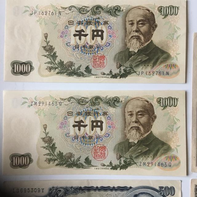 旧紙幣 伊藤博文 1000円 ピン札2枚 500円美品2枚 1円美品2枚 画像より良い_画像1