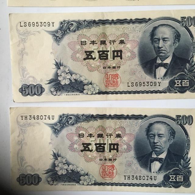 旧紙幣 伊藤博文 1000円 ピン札2枚 500円美品2枚 1円美品2枚 画像より良い_画像2