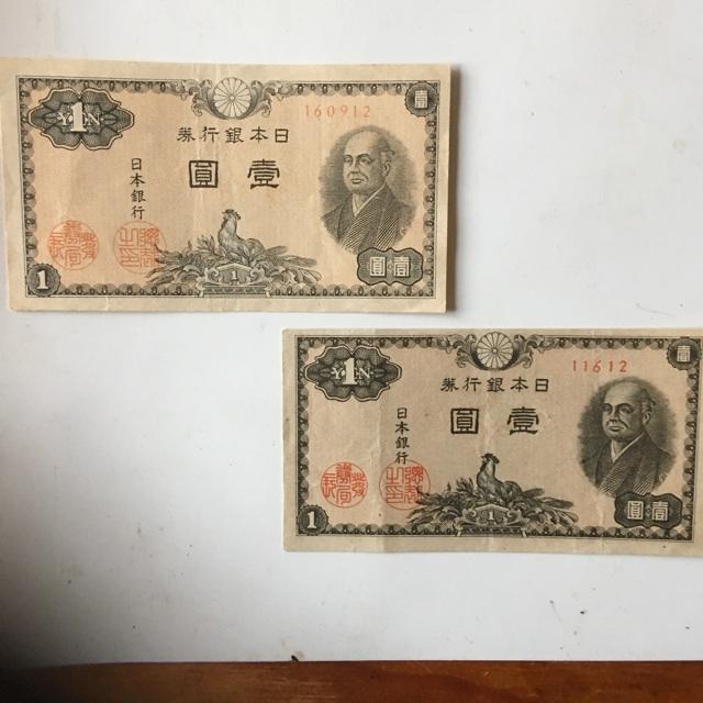 旧紙幣 伊藤博文 1000円 ピン札2枚 500円美品2枚 1円美品2枚 画像より良い_画像4