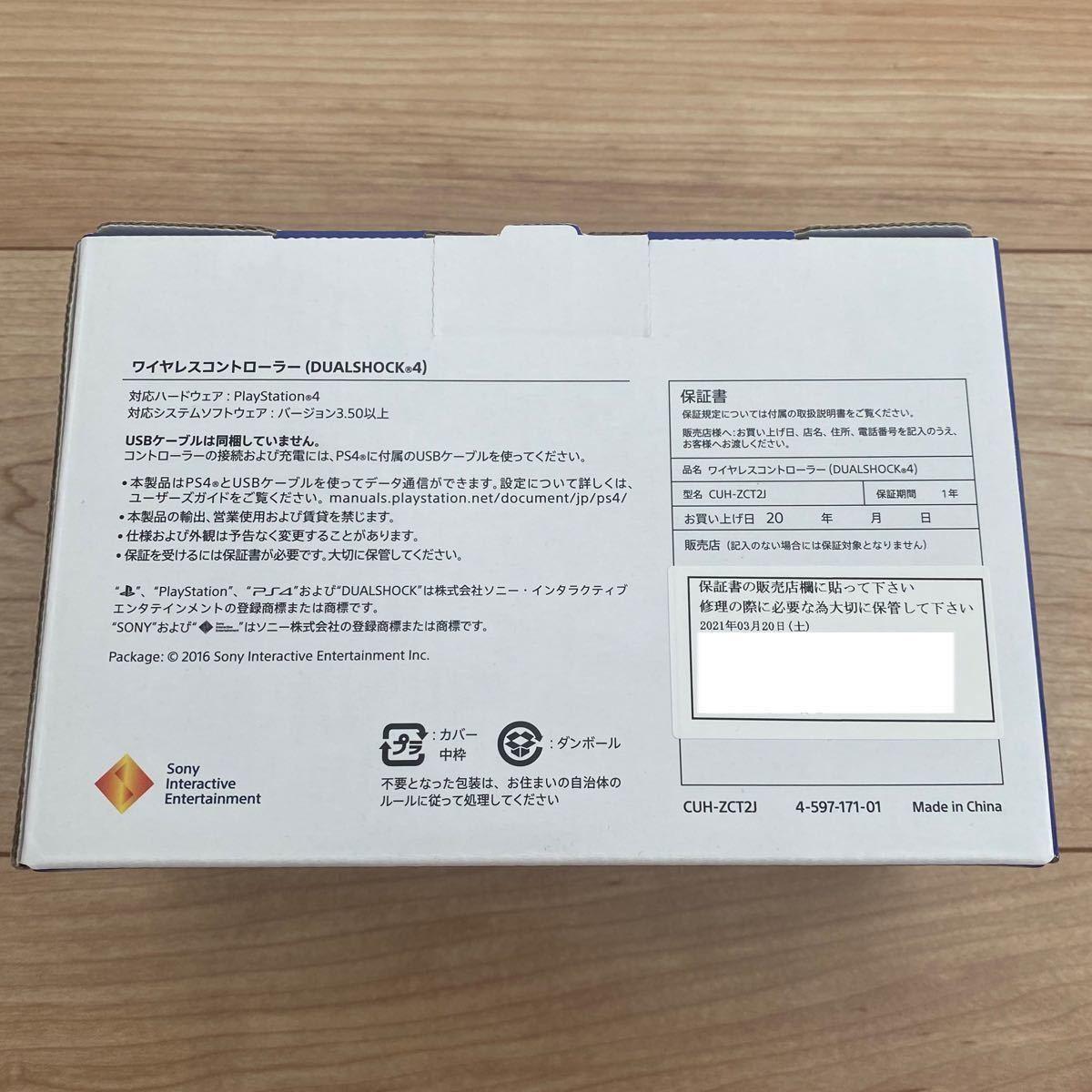 PS4   ワイヤレスコントローラー  DUALSHOCK4  ジェットブラック 正規品 メーカー保証