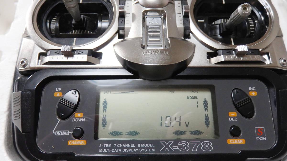 JR PROPO SPCM A.D.T デジタルプロポ X378 72MHz 17番 R770S受信機 NES-121充電器 バッテリーセット_画像3