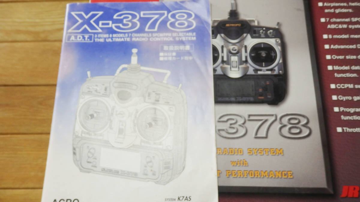JR PROPO SPCM A.D.T デジタルプロポ X378 72MHz 17番 R770S受信機 NES-121充電器 バッテリーセット_画像9