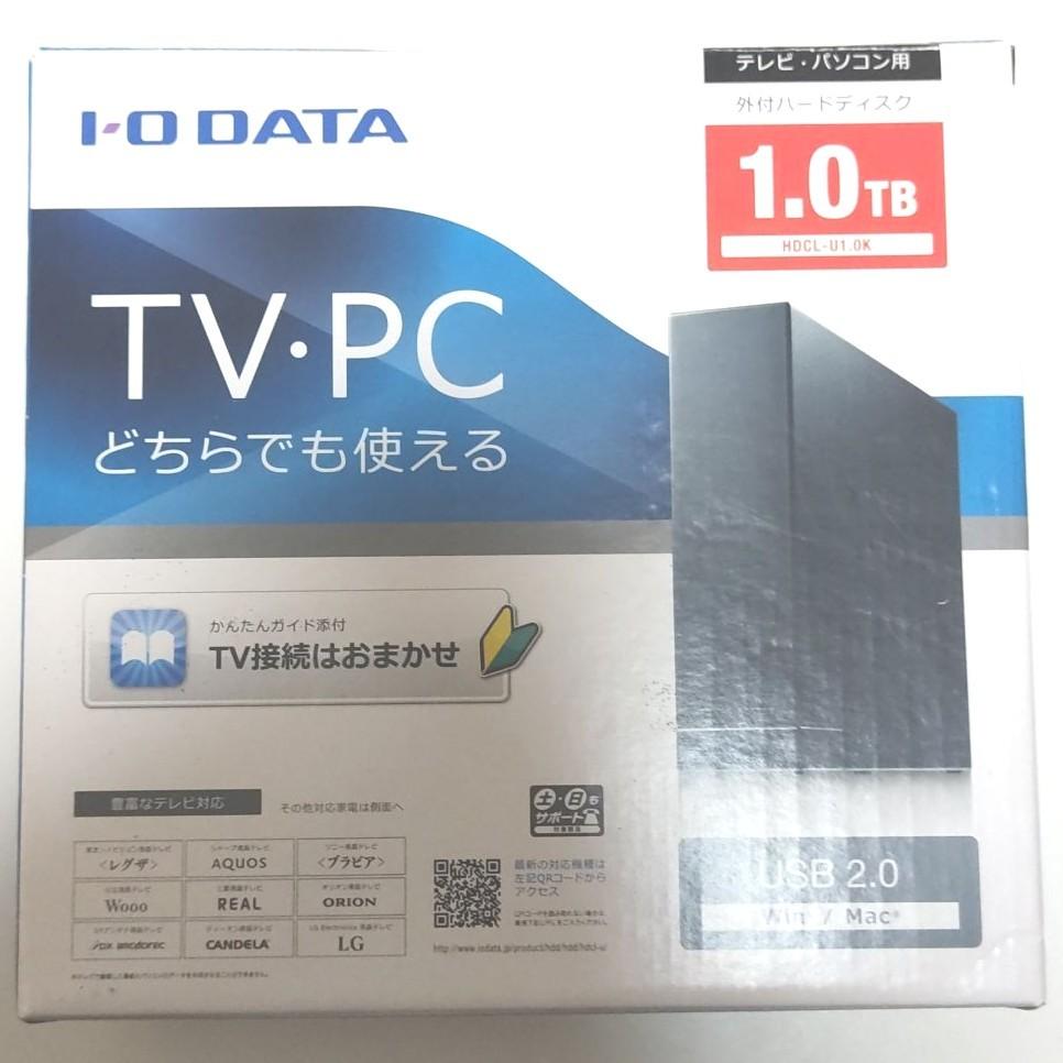 早い者勝ち! 大人気! I・O DATA HDCL-U1.0K 外付けハードディスク 外付けHDD 中古品