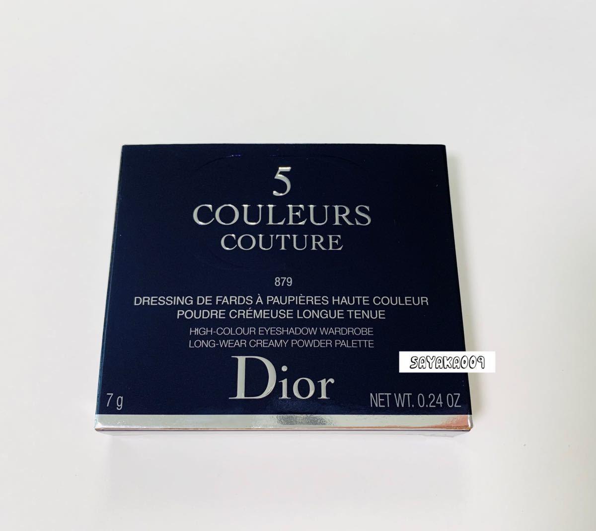 新品 Dior サンク クルール クチュール アイシャドウパレット 879