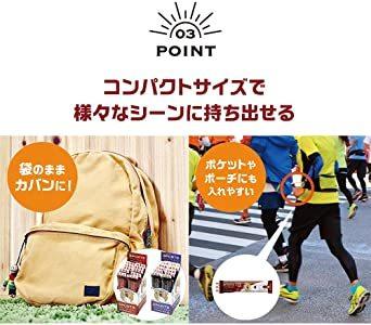 【新品☆即決価格】 : 井村屋 スポーツようかん あずき 40g&10個_画像7