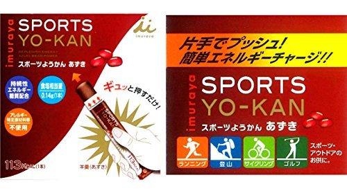 【新品☆即決価格】 : 井村屋 スポーツようかん あずき 40g&10個_画像4