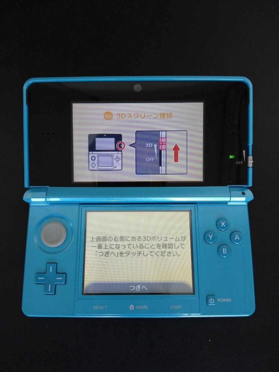 ニンテンドー3DS本体 ライトブルー