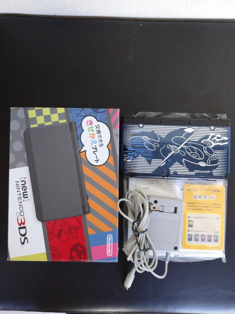 new ニンテンドー 3DS 本体 ブラック ポケモンプレート 箱説、充電器、ARカード、4GB付き