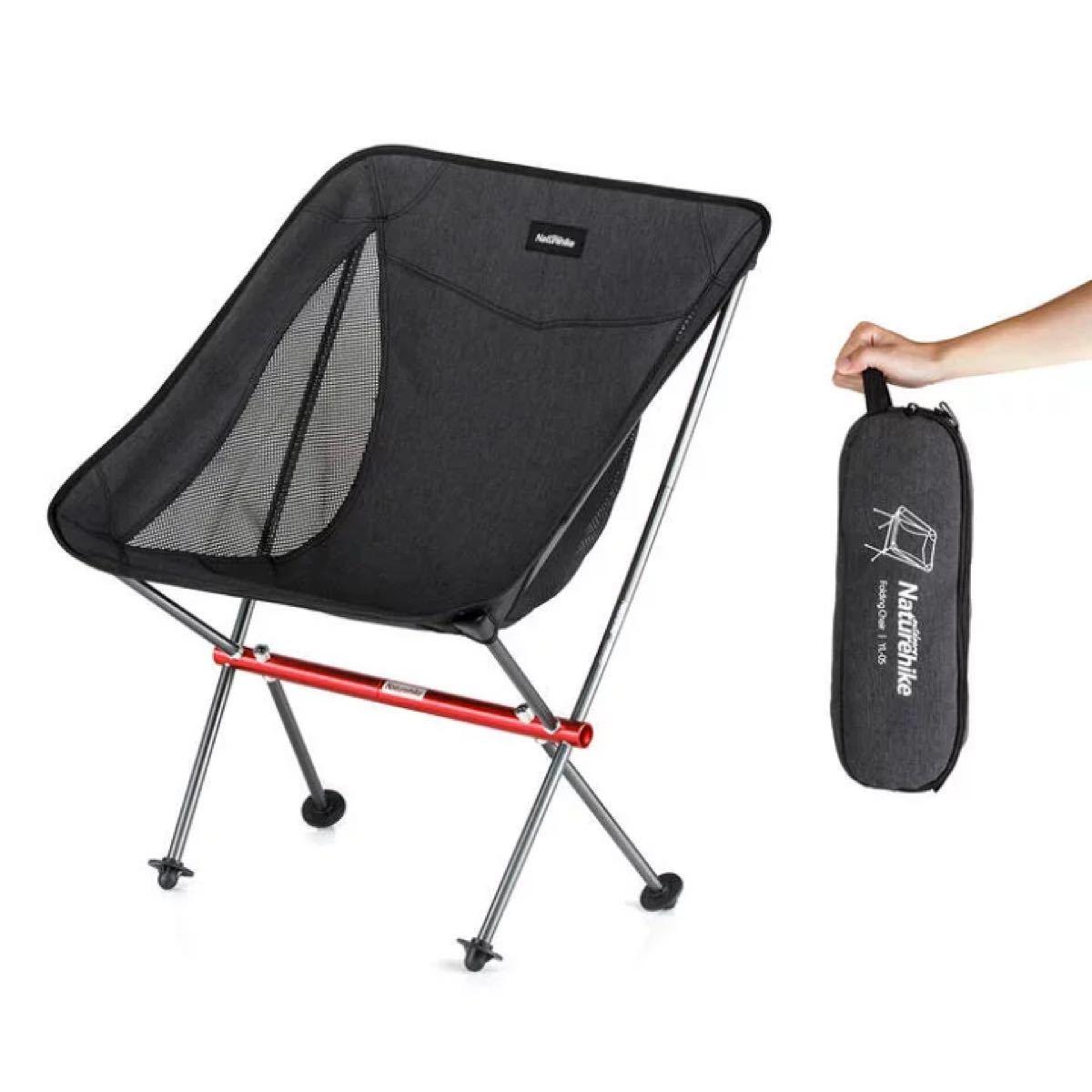 Naturehike ネイチャーハイクアウトドアチェア 折りたたみ キャンプ椅子