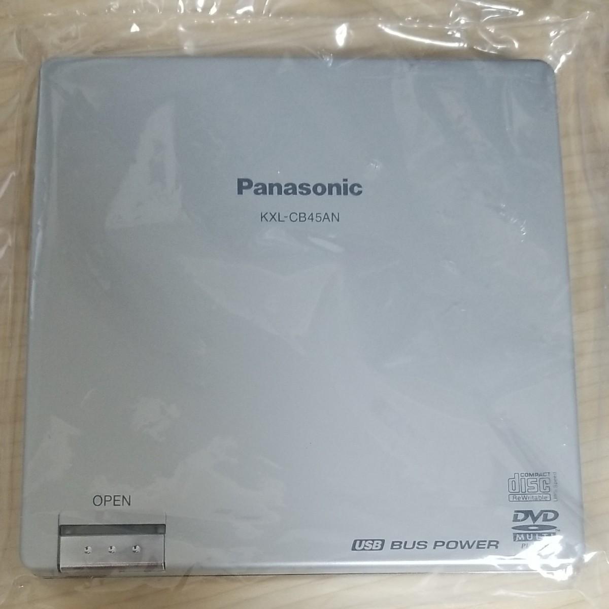 PANASONIC ポータブルDVDROM CDR/RWドライブ KXL-CB45AN  動作確認済 美品 送料無料