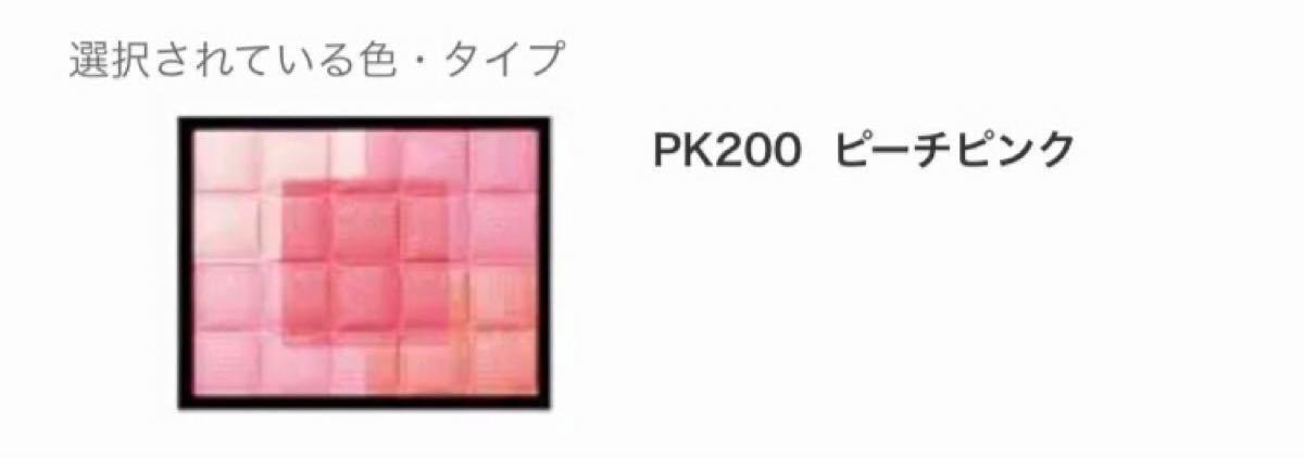 マキアージュ ドラマティックムードヴェール(レフィル)PK200
