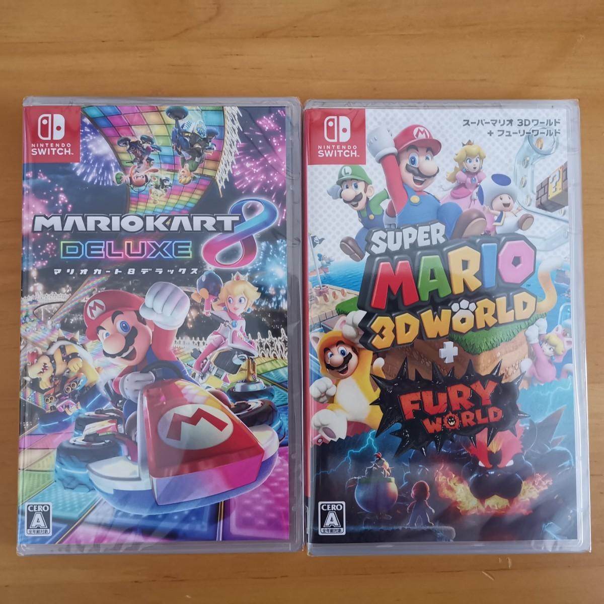 【新品未開封】Nintendo Switchマリオカート8デラックス+スーパーマリオ 3Dワールド+フューリーワールド