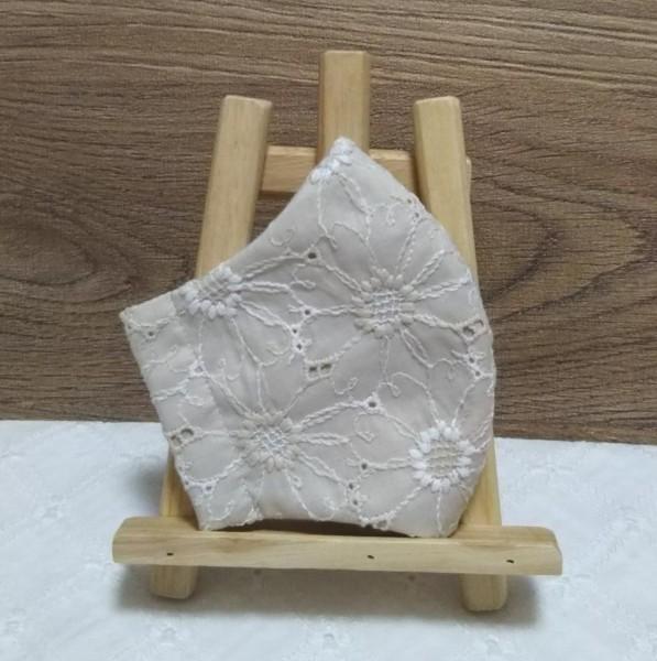 立体インナー ハンドメイド マーガレット 刺繍生地
