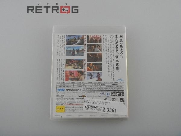 龍が如く 見参!(ベスト版) PS3_画像2