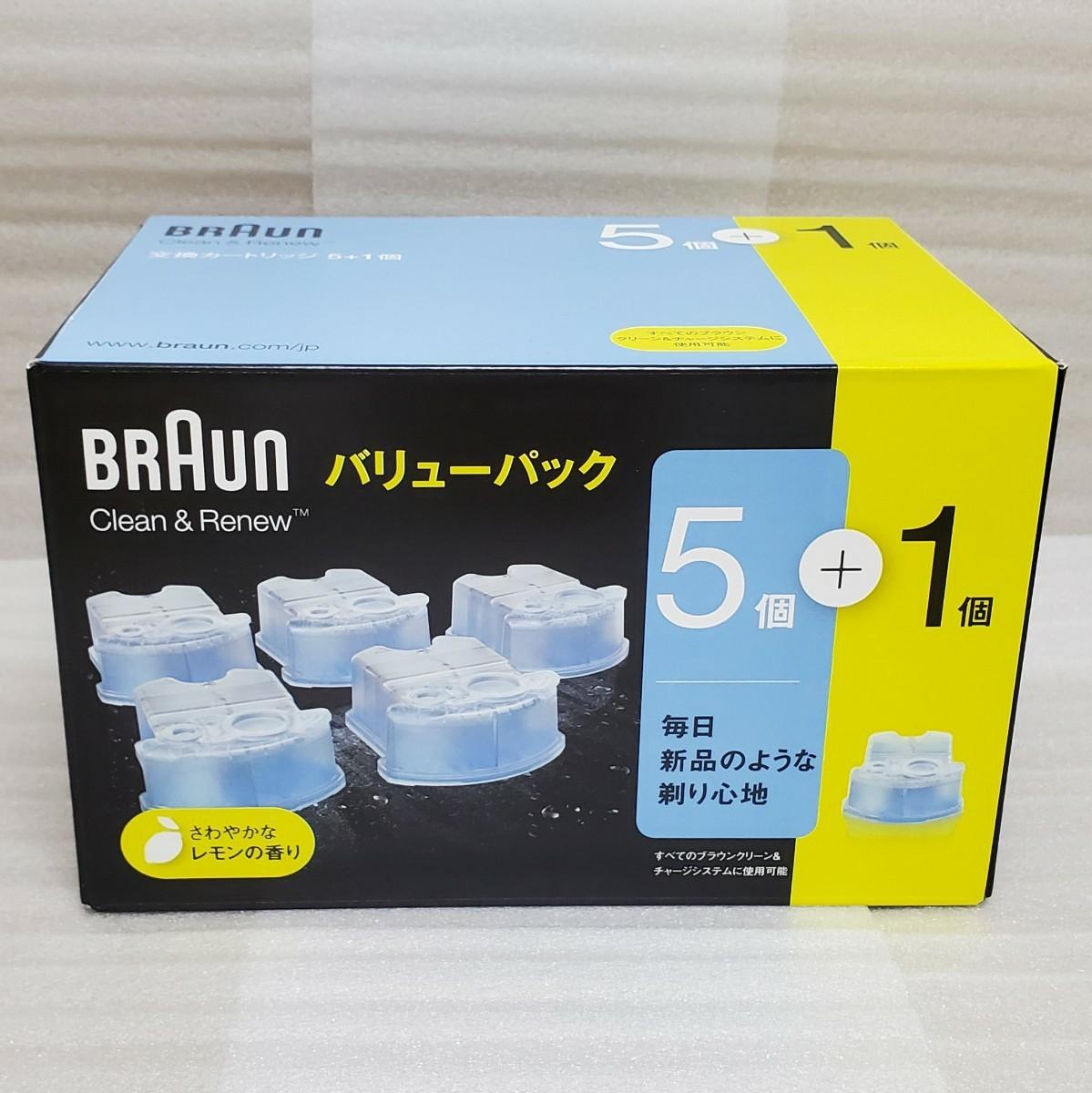 BRAUN ブラウン クリーン&リニューシステム専用 洗浄液 カートリッジ CCR5CR 5個+1個