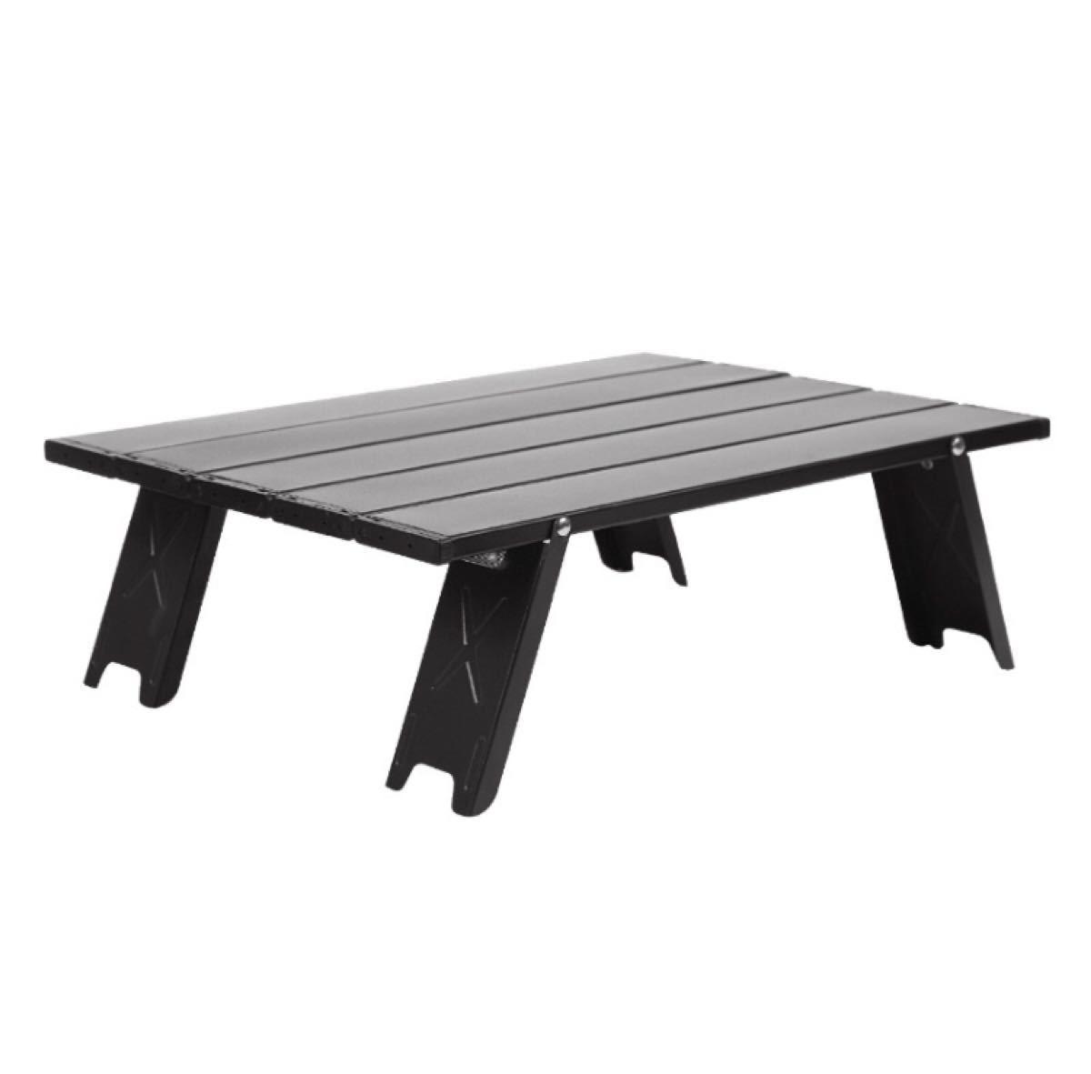 アルミロールテーブル  折り畳みテーブル アウトドアテーブル 専用ショルダー収納袋付き ブラック